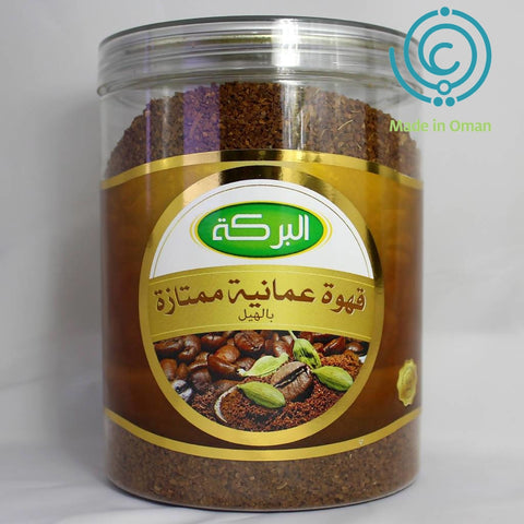 Omani Coffee with Cardamom 300 G - قهوة بالهيل - MarkeetEx