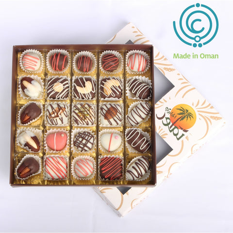 Omani Dates with Chocolate & Nuts - 25Pcs - MarkeetEx