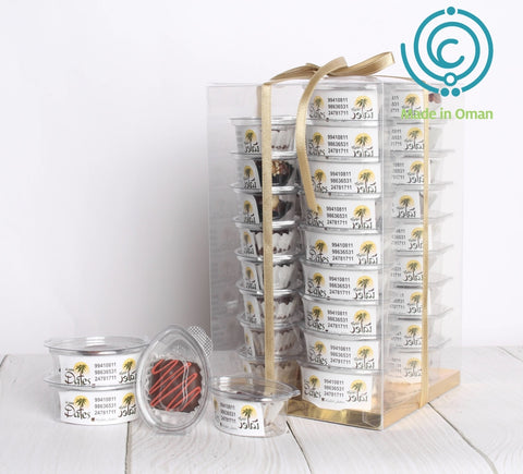 Omani Dates with Different Flavors - 45Pcs - MarkeetEx