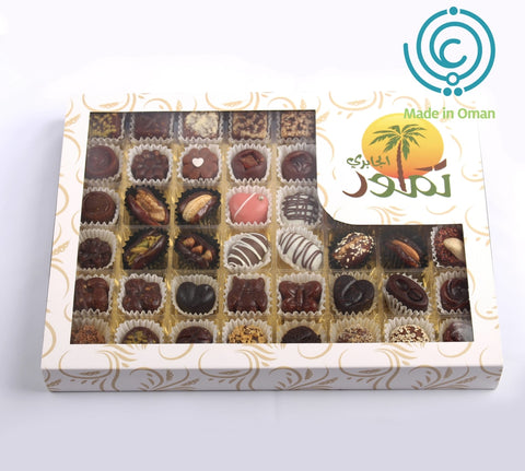Omani Dates with Different Flavors - 48Pcs - MarkeetEx