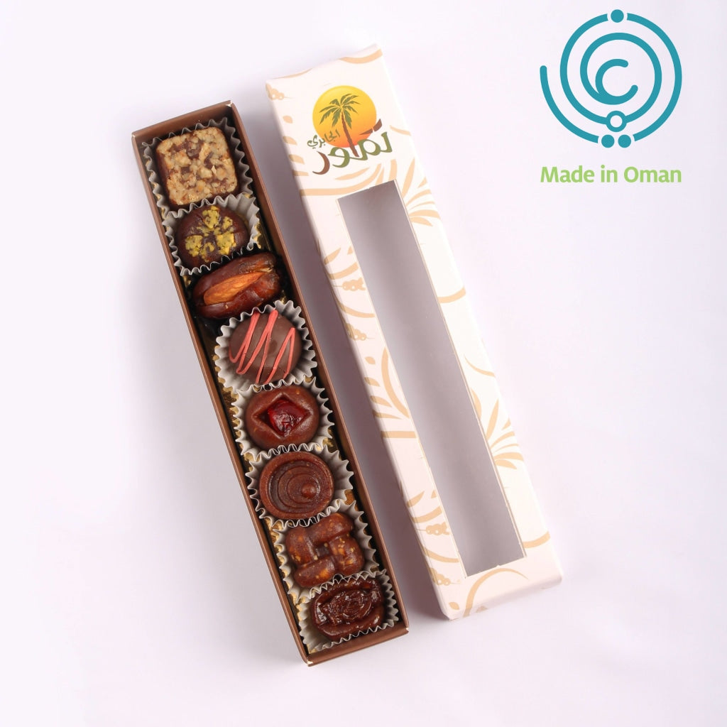 Omani Dates with Different Flavors - 8 Pcs - MarkeetEx