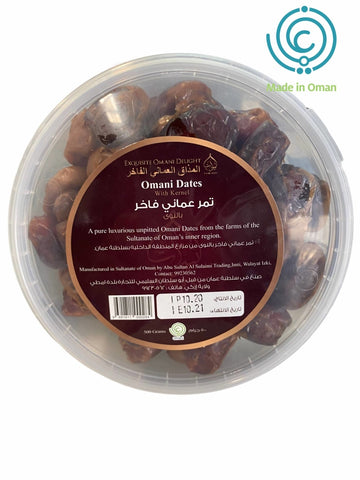 Omani dates with kernal - 500gm تمر فاخر بالنوى - MarkeetEx