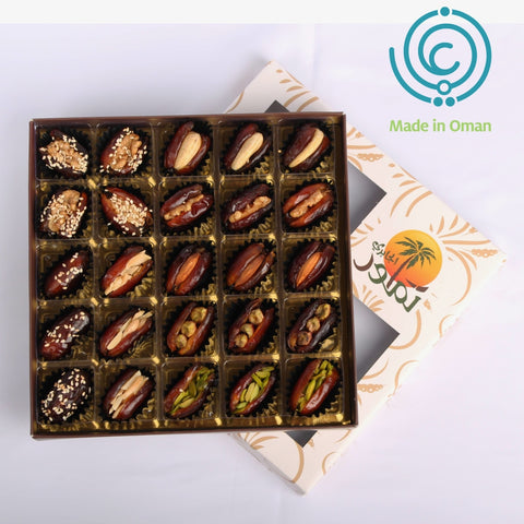 Omani Dates with Nuts & Sesame - 25Pcs - MarkeetEx