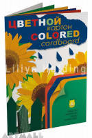 "Colored cardboard set ""Sunflowers"", A4, 4 colors, 12 sheets, density 200 g/m2"