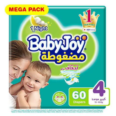 BabyJoy Diapers Mega Pack Large - Stage 4 / 60 Diapers - MarkeetEx