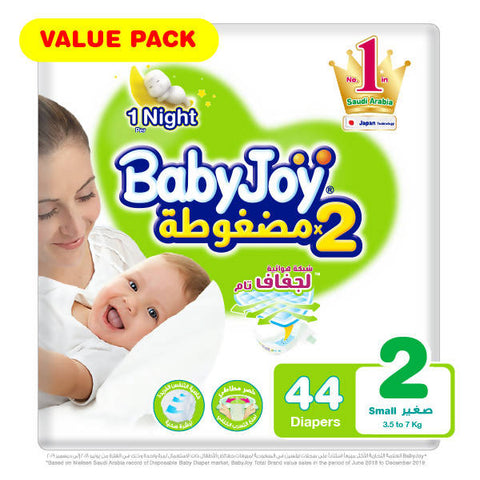 BabyJoy Diapers Value Pack Small - Stage 2 / 44 Diapers