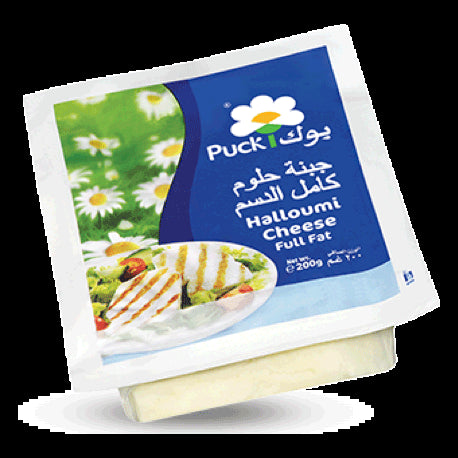 Cheese Halloumi Puck 200gm - MarkeetEx
