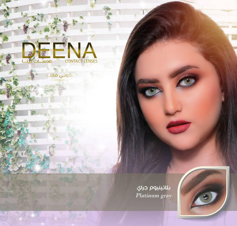 DEENA LENSES PLATINUM GRAY عدسات دينا بلاتينيوم جراي