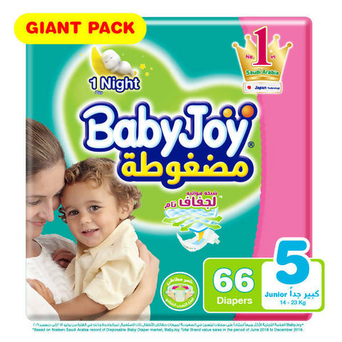 BabyJoy Diapers Giant Pack Junior - Stage 5 / 66 Diapers - MarkeetEx