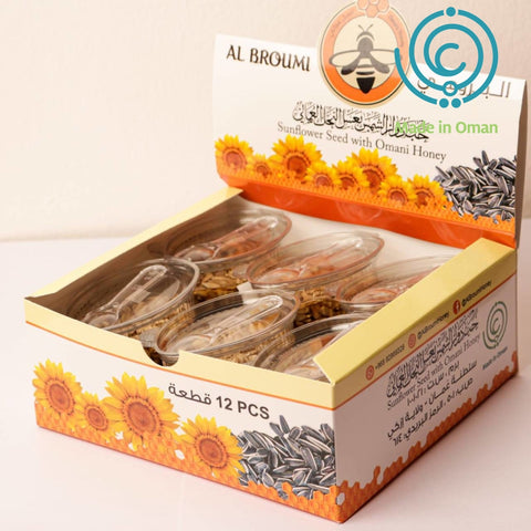 Sunflower seeds with Omani honey 600G - MarkeetEx
