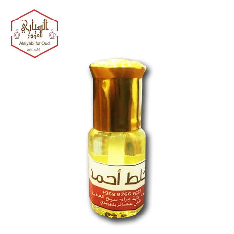 Mekhalat Ahmed 3 ml - MarkeetEx