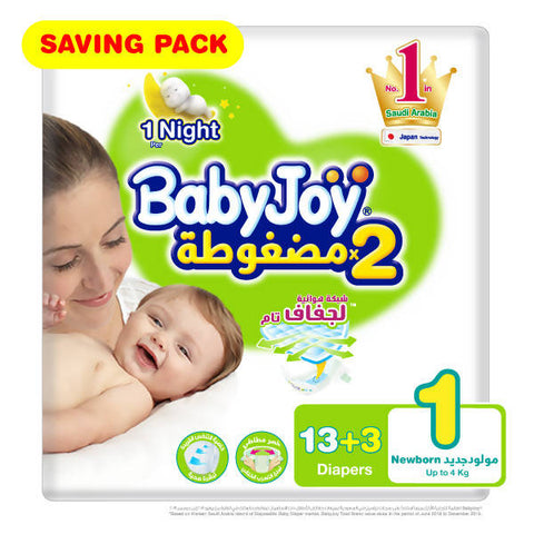 BabyJoy Diapers Saving Pack Newborn - Stage 1 / 16 Diapers - MarkeetEx