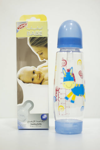 Babe Feeding Bottle 275Ml - MarkeetEx