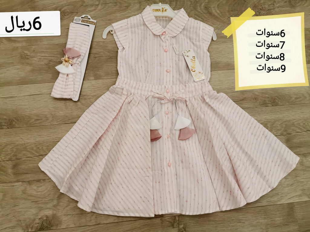 Pink Kids Dress with Hair Tie - MarkeetEx