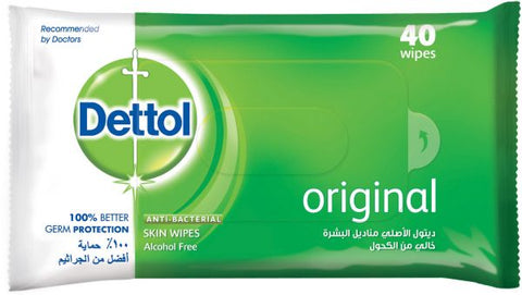 Dettol Wet Wipes - مناديل مبللة ديتول - MarkeetEx