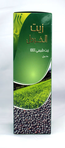 AL BARAKAH MUSTARD OIL FOR HAIR 150 ML - MarkeetEx