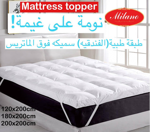 Milano Mattress topper