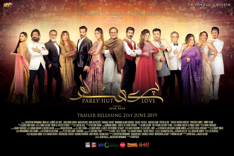 Paray Hut Love movie review by Ravesh the Brand