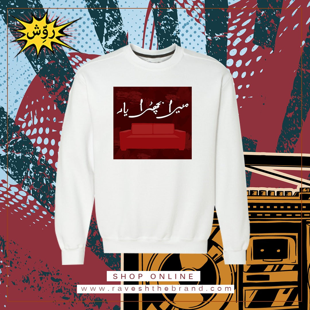 Bichra Yar Sweat Shirt