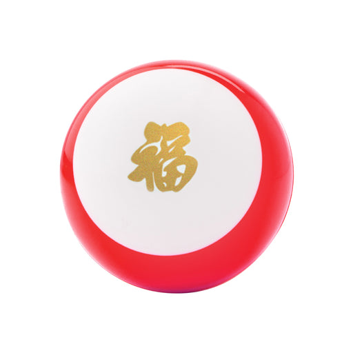 Sphero Mini App-Enabled Robotic Ball (CNY Edition)