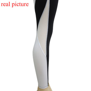 Heart Pattern Elastic Push Up Leggings