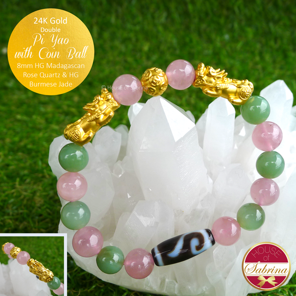 24K Gold Double Medium Pi Yao with Lucky Coin in High-Grade Madagascan Rose Quartz & Burmese Jade