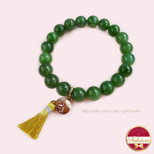 HIGH GRADE RUSSIAN JADE POWER GEMSTONE BRACELET