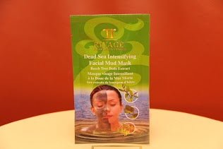 DEAD SEA INTENSIFYING FACIAL MUD MASK