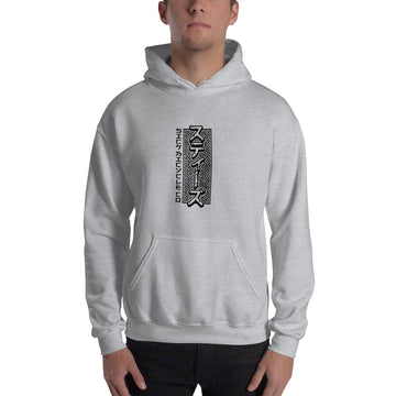 Steeze - Hooded Sweatshirt