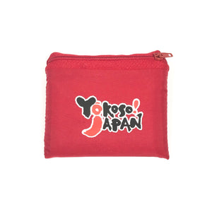 Customised Foldable Bag with Pouch