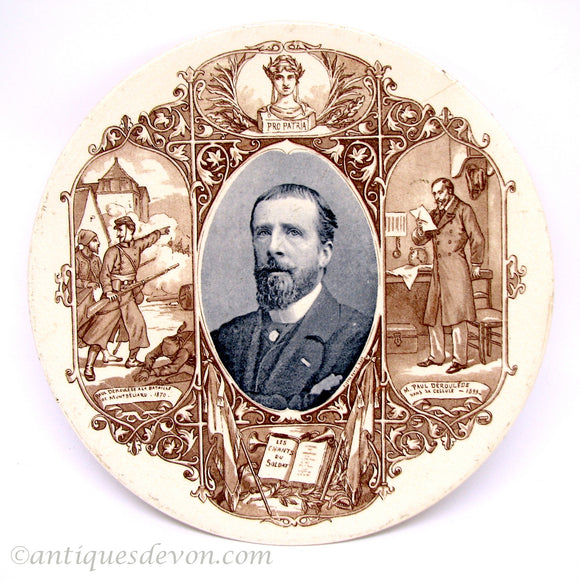 1890's Sarreguemines Pottery: Paul Déroulède French Political Plate
