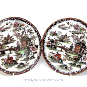 1860's Morgan Wood & Co 2 Burmah Mulberry Oriental Staffordshire Plates