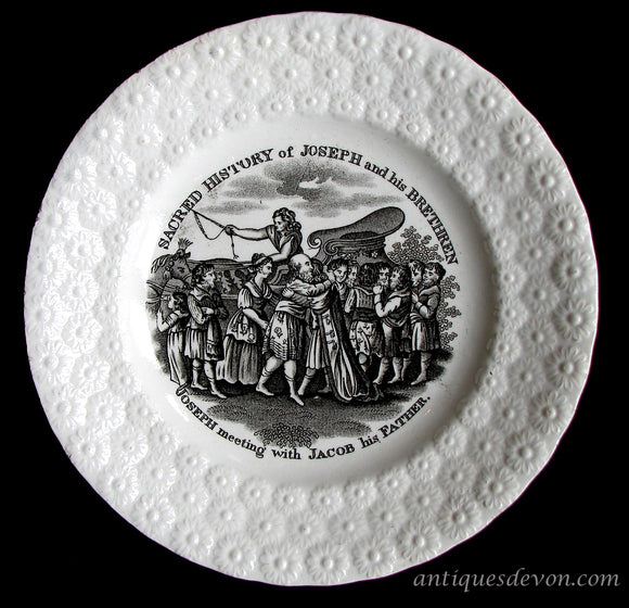 1830 Thomas Fell & Co Joseph & his Brethren Transferware Child's Plate