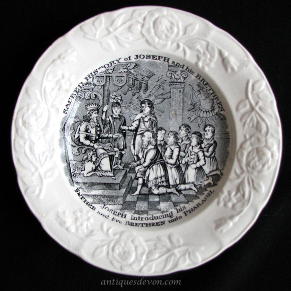 1830's Thomas Fell & Co. Joseph Introducing his Father Child's Plate