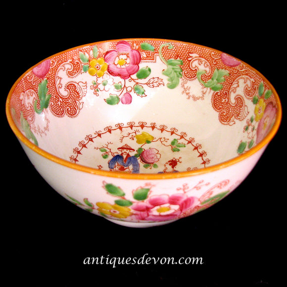 1820's Georgian Staffordshire Oriental Chinese Transferware Slop Bowl