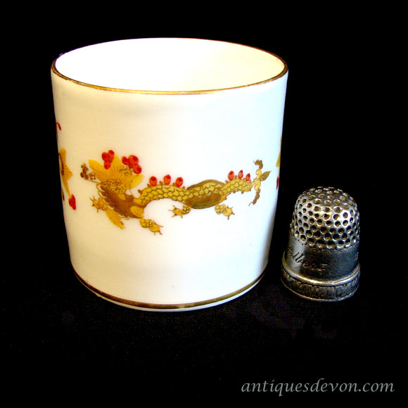 1920-30s Antique Meissen Yellow Dragon Red Dot Accent Miniature Beaker