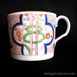 c. 1810 Regency Oriental Coalport Dollar Pattern Coffee Can