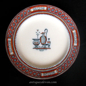 1862 Liddle Elliot & Sons Etruscan Vases Aesthetic Staffordshire Plate