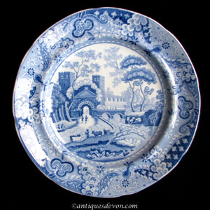 1820's James & Ralph Clews Staffordshire Pearlware 6 inch Castle Plate