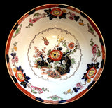 c. 1900 Masons Mandalay 4178 Pattern Slop or Fruit Bowl, Staffordshire