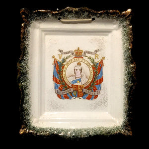 1897 Queen Victoria Diamond Jubilee Sunderland Lustre Wall Plaque