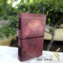 kinzjewels - Personalized Leather Authentic Notebook Antique Paper