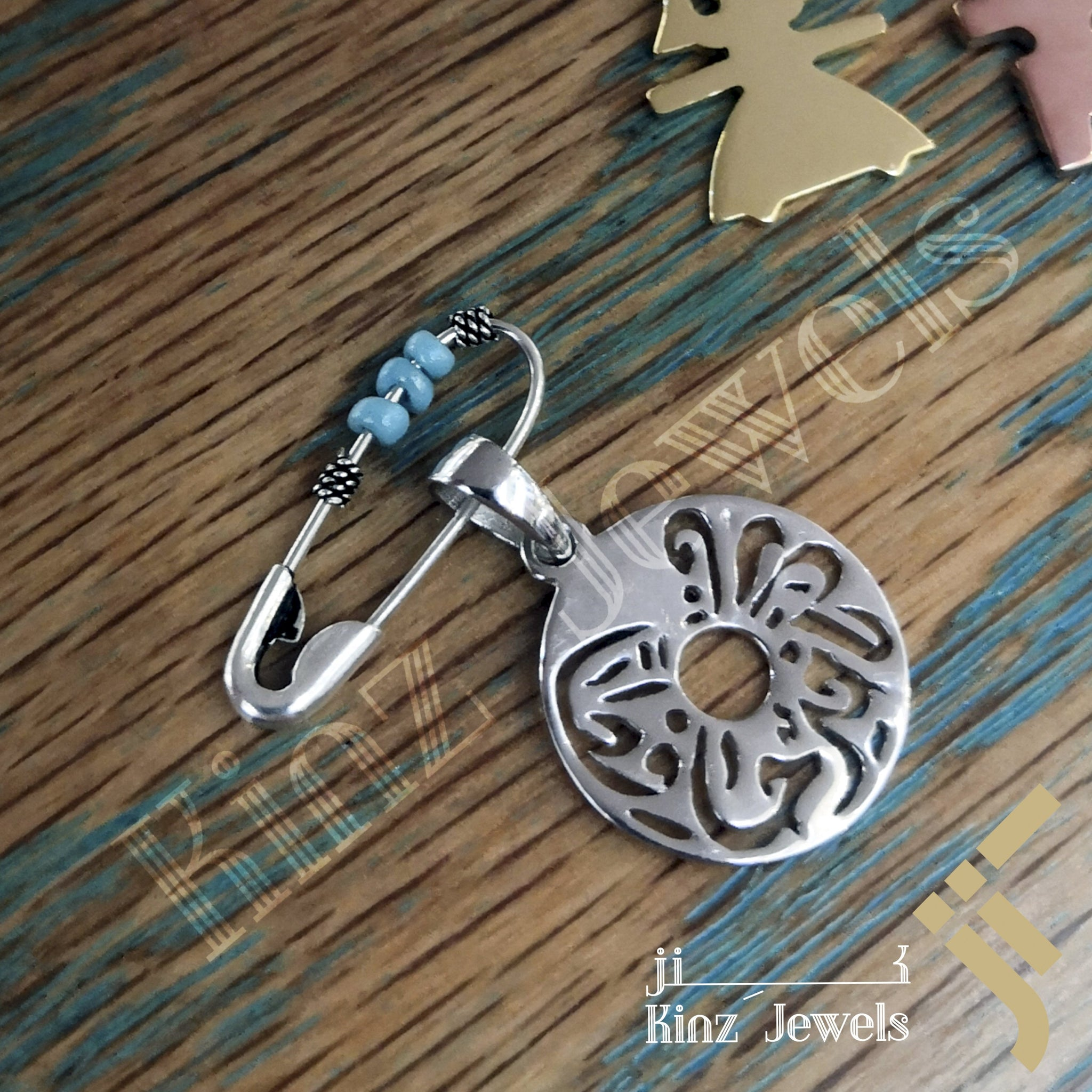 kinzjewels - Silver Turquoise Pin Brooch And Silver Pendant For Baby - But Allah Is The Best Keeper
