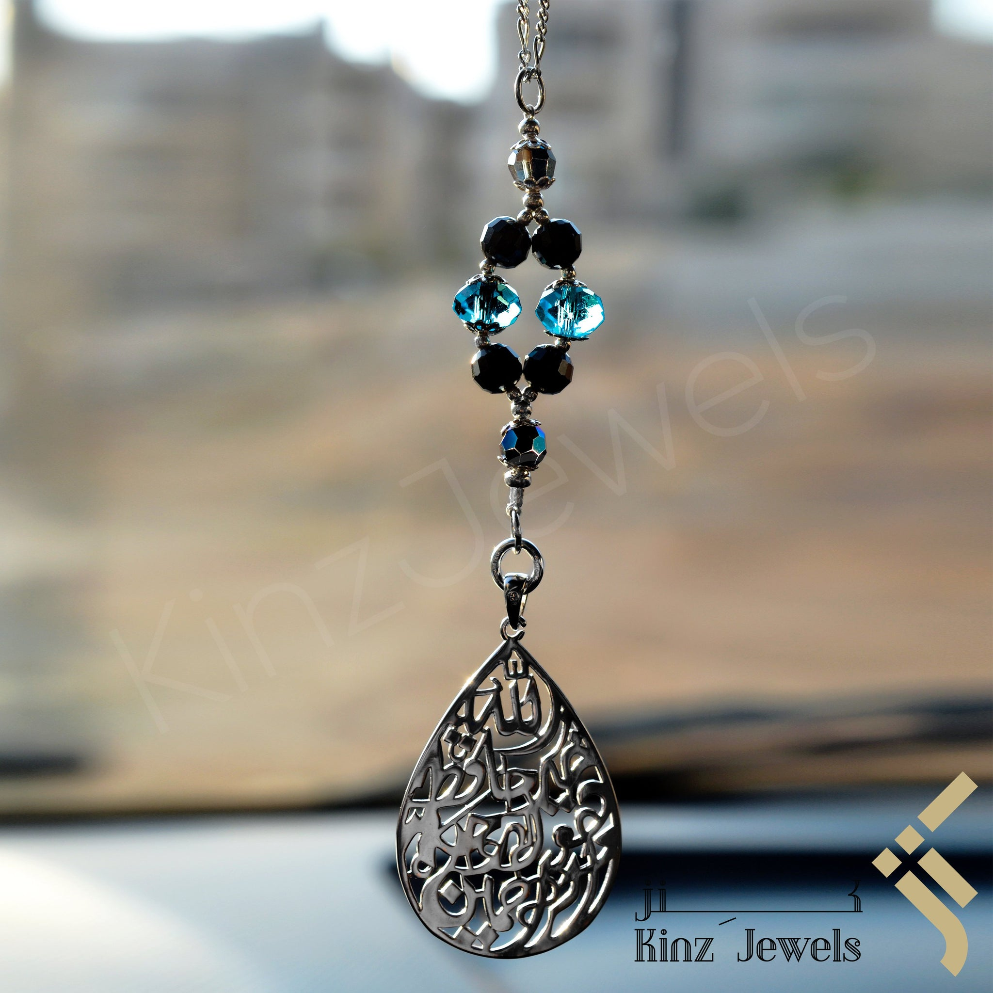kinzjewels - Kinz Car Mirror Hanging or Keychain Black & Blue - But Allah Is The Best Keeper
