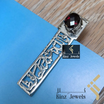 kinzjewels - Kinz Customized Silver 925 Bookmark or Money Clipper Rhodium Vermeil With Gemstone - Arabic or English