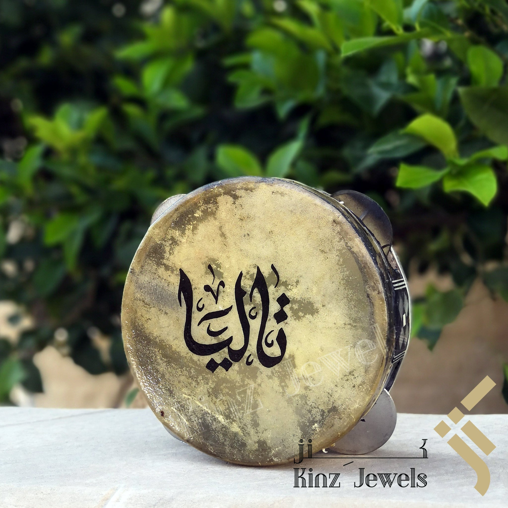 kinzjewels - Personalized Handcrafted Arabian Daf Music Instrument