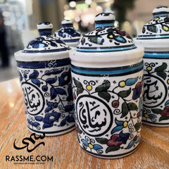kinzjewels - Rassme - Handmade High Quality Palestinian Floral Ceramic Coffee Tea Suger