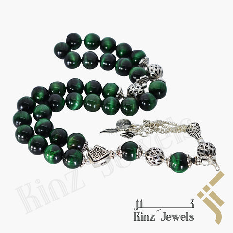kinzjewels - Kinz Silver Prayer Beads Malachite