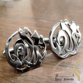 kinzjewels - Kinz Customized High Quality Sterling Silver Cufflinks Rhodium Vermeil - Arabic or English