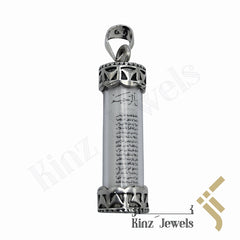 kinzjewels - Kinz Silver Car Mirror Hanging or Keychain Mint Glass Protective Capsule - The Throne Verse